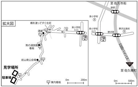 07 高尾A遺跡案内図.jpg